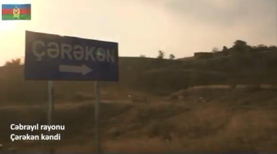 Liberated Chereken village of Jabrayil region -