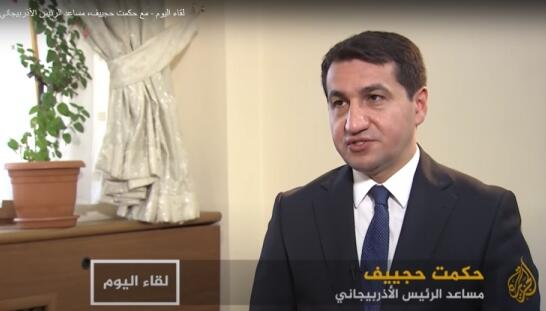 Hikmet Hajiyev gave an interview to Al Jazeera