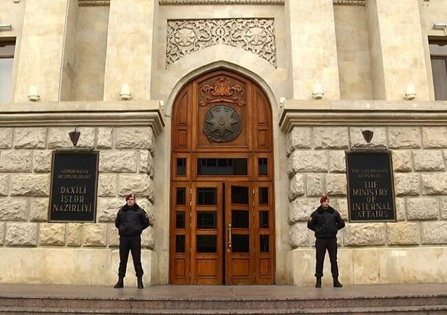 МВД призывает граждан быть бдительными