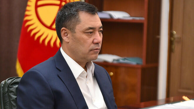 Kyrgyzstan's Japarov sworn in as president