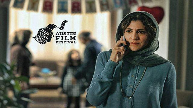 Фильм иранского режиссера получил международный приз