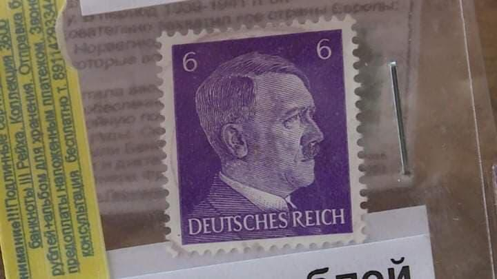 Как армянский директор агитирует Гитлера в России