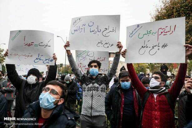 Protests began in Iran