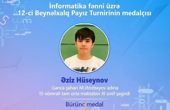 Ganja teenager won a medal at the International Olympiad