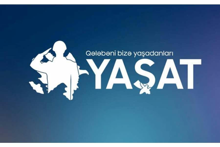 Раскрыта сумма средств, поступивших в Фонд YAŞAТ