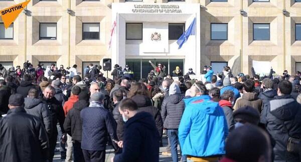 """""""Ölkəni açın"""": Tiflisdə aksiyalar başladı - Video"""