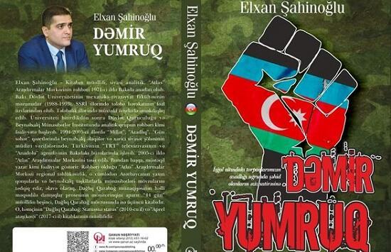 """""""Dəmir Yumruq"""" kitabı nəşr olundu: Pulsuz paylanır"""