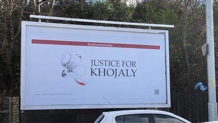 """Qlazqoda """"Xocalıya ədalət!"""" lövhəsi quraşdırıldı - Foto"""