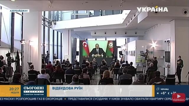 Ukrayna KİV Prezidentin brifinqindən reportaj yayımladı