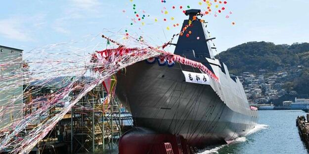 Japan launches Mogami -