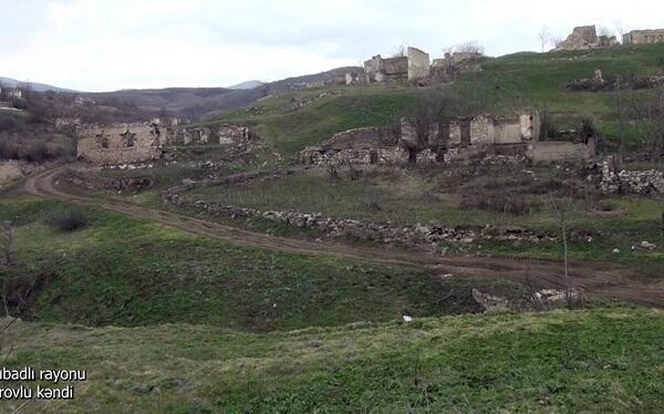 Село Таровлу Губадлинского района - Видео
