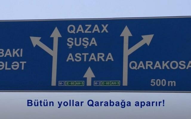 Qarabağa istiqaməti bildirən lövhələr - Video
