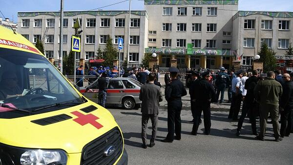 Attack on a school in Kazan: 11 people died - Breaking