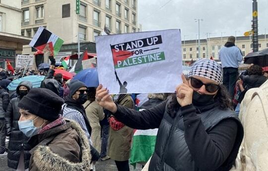 """Erdogan"" slogans in support of Palestine"