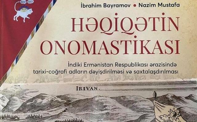 Ermənilər tarixi necə saxtalaşdırıb? – Təqdimat