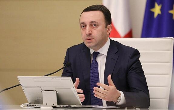 Gürcüstanın Təhlükəsizlik Şurasının iclası çağırıldı