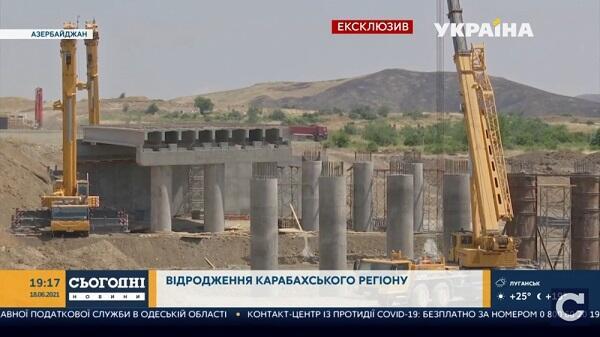 Ukrayna telekanalı Qarabağdan reportaj hazırladı