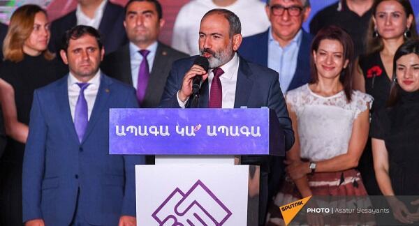 Pashinyan held a rally