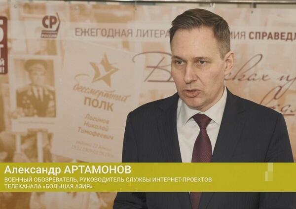artamonov.jpg