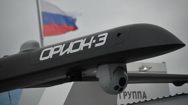 Rusiya PUA-lar üçün raketlər hazırlayır