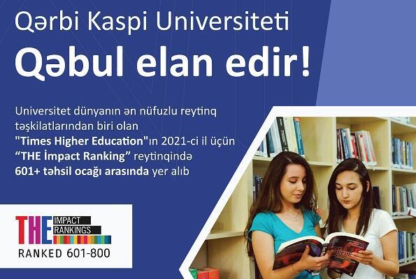 Qərbi Kaspi Universiteti bakalavr pilləsinə qəbul elan etdi