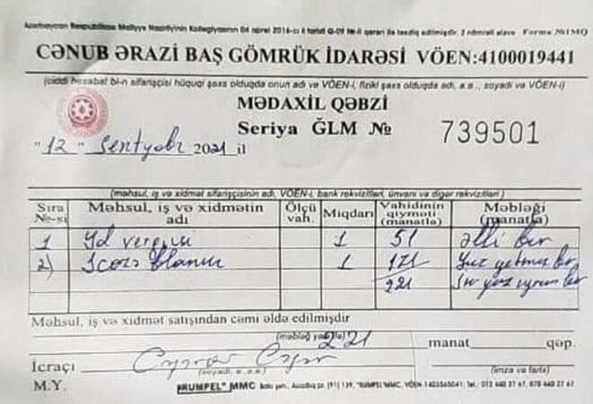 Azərbaycan Gorus-Qafan yolunda rüsum alır? - Foto