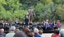 National Music Day is being held in Shusha -