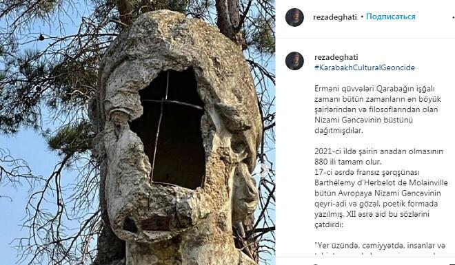 Дегати поделился публикацией о бюсте Гянджеви
