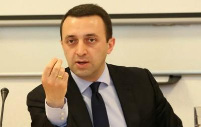 Qaribaşvili İrəvana gedir, ermənilər hazırlıq görür