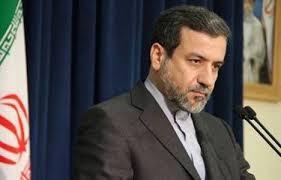 آبش بونون نتیجهسینی گؤرهجک - ایران