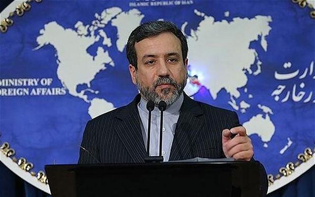 ایران خین: کیمسه راضیلاشمانی پوزسا...