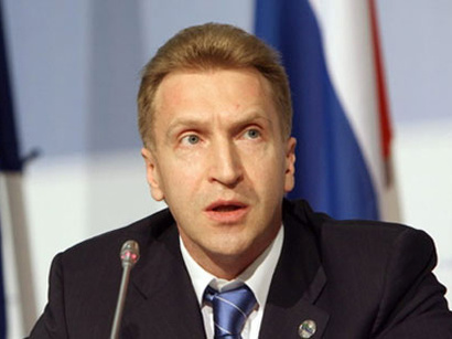 Шувалов стал главой Внешэкономбанка
