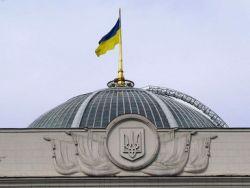 Рада запретила депутатам приносить оружие