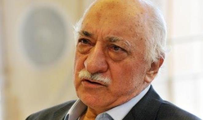 Gülen's extradition to Turkey not on agenda