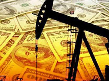 Oil prices fell sharply