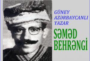 Səməd Behrəngi: Şahın öldürdüyü müəllim - Video