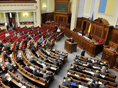 اوکراینا روس دیلیندن رسمهن ایمتینا ائتدی - قانون