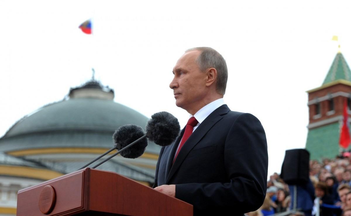 Как отправить поздравление президенту путину